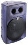 P-audio 500SB